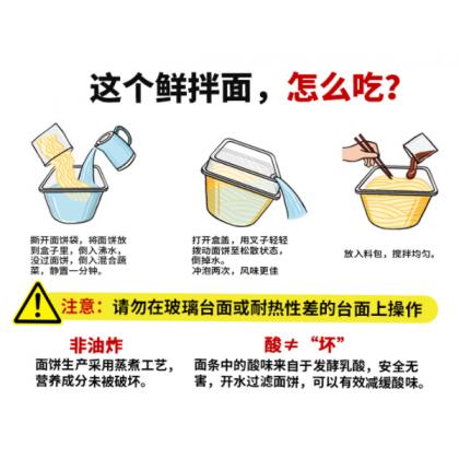 JINMOFANG YOUYUWEI INSTANT BOWL NOODLES 金磨坊 有余味 快熟面 碗装 Weight: 252g